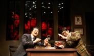 연극 '웃음의 대학' 6번째 앙코르 공연