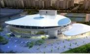 국내 최초 대중음악 전문 공연장, 22일 개관