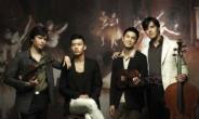 7,8월 공연계는 축제시즌…'무더위를 날릴 최고의 선택'