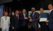 <포토뉴스>정보화마을 유엔 공공행정상 대상 수상