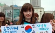 """""""샤이니, 소녀시대 와줘요""""…폴란드서도 플래시몹"""
