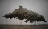 '21세기 풍경: Emptiness'전 성곡미술관에서 열려...