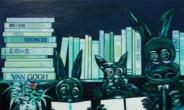 코엑스에 닷새간 현대미술 5000점 선보이는 큰場 선다