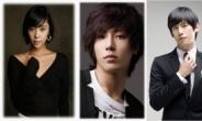 韓中日합작 '풀하우스2', 新한류드라마 탄생예감