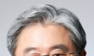 KAIST 경영대 올해의 동문…김대훈 LG CNS 대표 선정