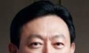 """신동빈 """"롯데에도 여성 임원 많이 나와야"""""""