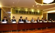 건설주택포럼, 부동산 금융 활성화위한 토론회 개최