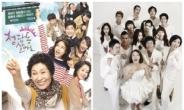 JTBC-MBN, 다양한 일일시트콤 속출..'하이킥' 대항마될까?