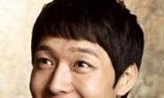 블랙스미스 모델 박유천 의상 경매, 수익금 전액 기부