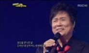 """[단독]MBC '나는 트로트가수다', 구정특집 마련..""""출연가수 섭외中"""""""