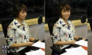"""MBC라디오 '푸른밤' 정유미 출연, """"도가니 수상 축하 메시지가 왜 내게?"""""""