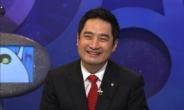 12일부터 국회의원 후보자 예능 금지