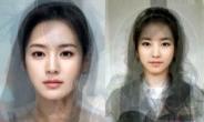 '궁극의 한국 미녀' 탄생…