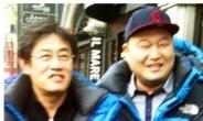 """강호동 이경규 만남 포착…""""방송 복귀 임박?"""""""