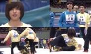아이돌육상선수권 대회…'다크호스' 니엘 높이뛰기 금메달 '화제'