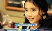 '리틀 아이유'…정다빈에 삼촌팬 '열광'
