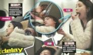 소녀시대 사진 논란