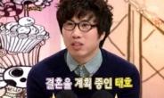 """개콘 정태호, 개콘 작가와 결혼 """"감사합니다"""""""