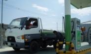 강동구, 폐식용유 연료로 청소차 375대 굴렸다