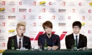 <포토뉴스> 사생팬 논란 JYJ 남미 단독콘서트 하루전 기자간담회