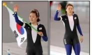 모태범ㆍ이상화ㆍ컬링팀...빙상의 별들, 비인기종목 설움 딛고 메달로 기쁨 알려
