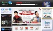 스마트폰 광고 열풍, 가까운 업체 정보 포털 검색으로 편리하게 이용