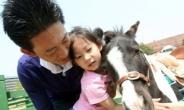 어린이날 과천은…꿈꾸는 '한馬당'