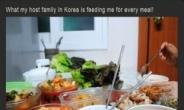 한국 집밥 화제, 밥-국-김치 '가정식 백반이 그렇게 신기해?