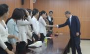 전액교비지원 한국관광대학교 하와이 유학생 귀국
