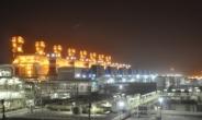 <건설 한류 新르네상스>현대건설, 30억달러 베네수엘라 정유공장 찍고 중남미로 'GO GO!'