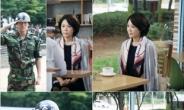 차화연.김성오, SBS '신사의 품격' 카메오 출연