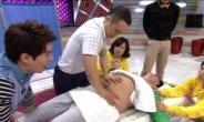 SBS '놀라운 대회 스타킹', 마사지만 잘해도 뱃살이 줄어든다