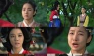 """'닥터 진' 박민영, 정체성 혼란 """"그 사람을 떠내 보낼 수 없어.."""""""