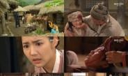'닥터 진' 박민영, 혼자 힘으로 환자 치료..'의원의 꿈' 가져