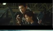 '알투비:리턴투베이스' 8월 15일 개봉 확정..메인예고편 공개