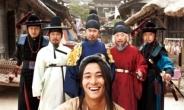 '나는 왕이로소이다' 장규성 감독, 남다른 캐스팅 비화 공개