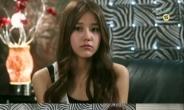 신예 AOA, 세 번째 멤버 혜정 공개 '알고 봤더니..'