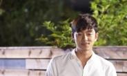 '빅' 공유, 드라마 OST 참여 '女心 사냥'