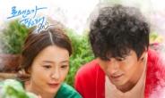 신재ㆍ옥상달빛 '로맨스가 필요해' OST 참여