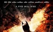 남자친구 '배트맨' 만드는 비용은 83억원?