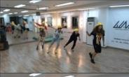 신예 글램, 'Party(XXO)' 안무 최초 공개 '대박 예감'