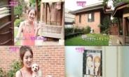 최정원-최정민 자매, 20년 거주 전원주택 공개 '방송 최초'