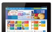 [마이패드]부모 세대 지갑 여는 교육용 태블릿PC 출시