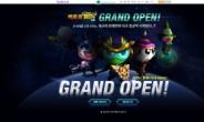 CJ E&M, 투니랜드서 '케로로RPG' 정식 서비스 시작