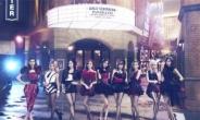 소녀시대, 일본 싱글 'PAPARAZZI' 16일 국내 발매