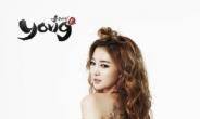 섹시 여가수 NS윤지 '용온라인'에 화보사진 노출