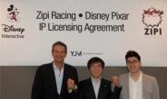 디즈니와 인기IP 게임개발 계약 맺은 토종 개발사는?