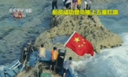 댜오위다오 논쟁, 中네티즌 정부 대응에 불만 폭발
