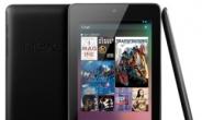 [넥서스7]구글 운영체제 '젤리빈'탑재 태블릿PC