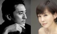 KBS 새 월화극 '울랄라부부' 주연에 신현준, 김정은